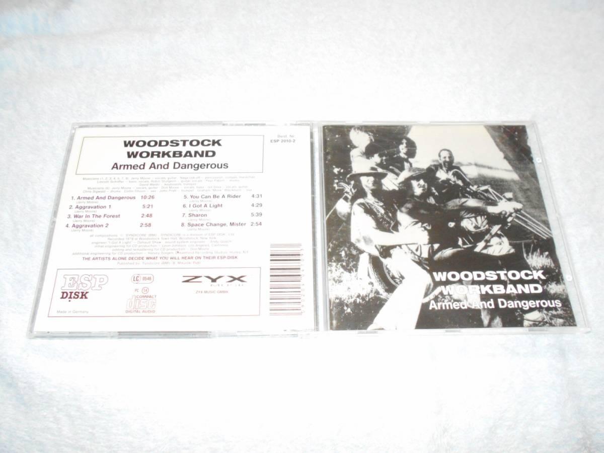 WOODSTOCK WORKBAND ウッドストック・ワークバンド /激少盤CD化_画像1