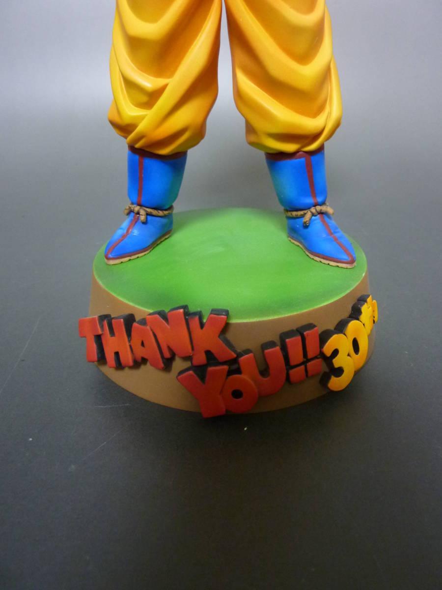 ドラゴンボール 一番くじ THANK-YOU 30th ラストワン賞 孫悟空 フィギュア フルリペイント_画像10