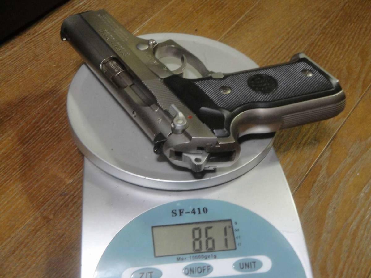 WA・M8045クーガー・INOX・銀メッキ仕様・動作確認済み・1円スタートの送料無料・ジャンク扱い・希少品?_画像8