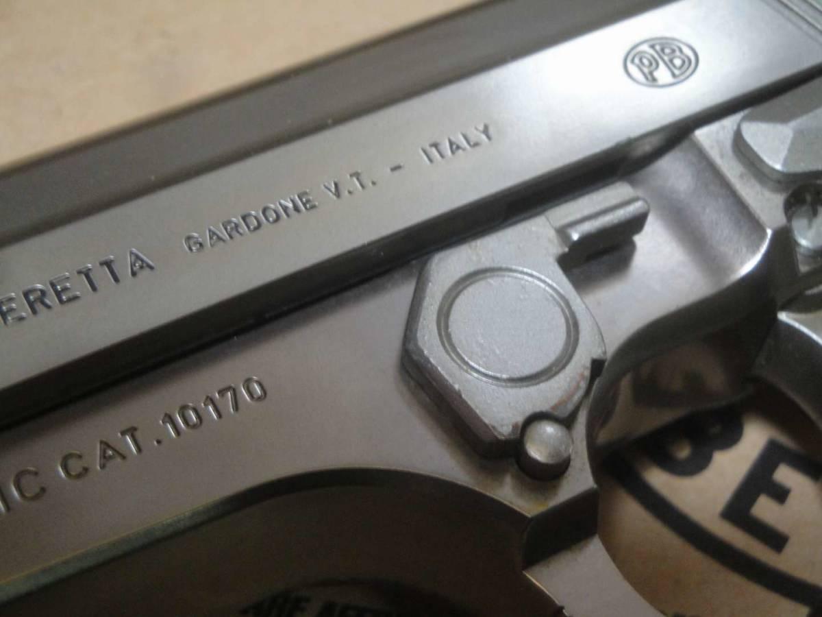 WA・M8045クーガー・INOX・銀メッキ仕様・動作確認済み・1円スタートの送料無料・ジャンク扱い・希少品?_画像3
