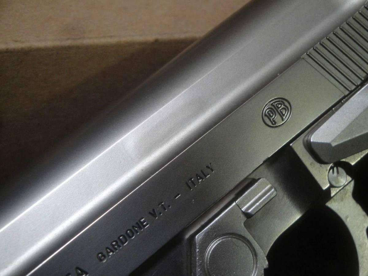 WA・M8045クーガー・INOX・銀メッキ仕様・動作確認済み・1円スタートの送料無料・ジャンク扱い・希少品?_画像5