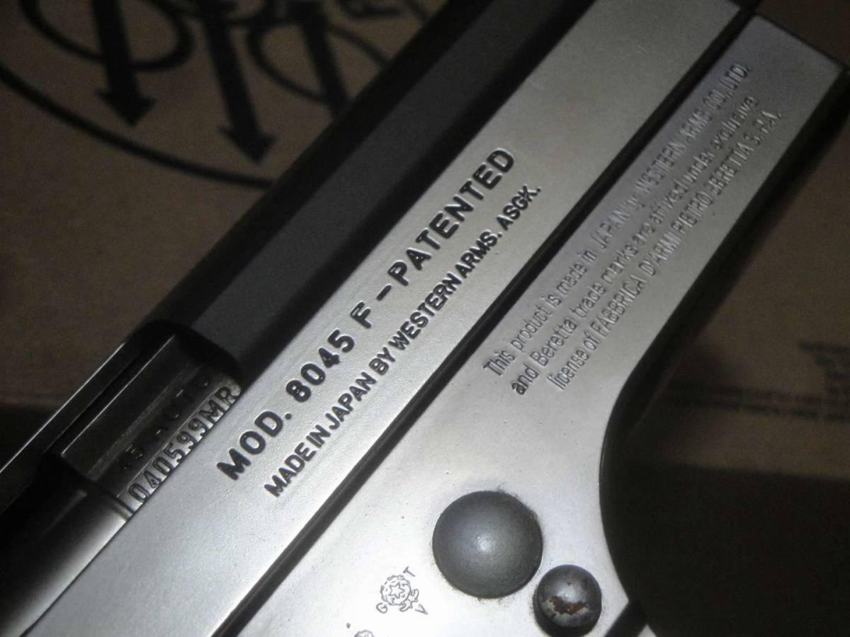 WA・M8045クーガー・INOX・銀メッキ仕様・動作確認済み・1円スタートの送料無料・ジャンク扱い・希少品?_画像7