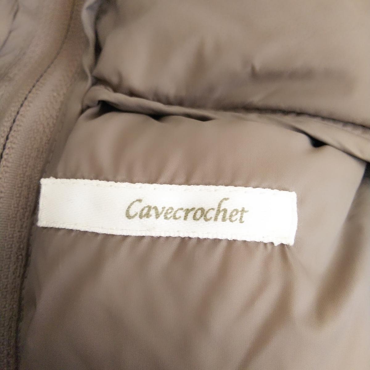 *WL23 Cavecrochet カーブクロッシェ S M レディース 長袖 ママコート グレー チャコール 中綿 ダウン フェザー 抱っこ おんぶ 防寒_画像5