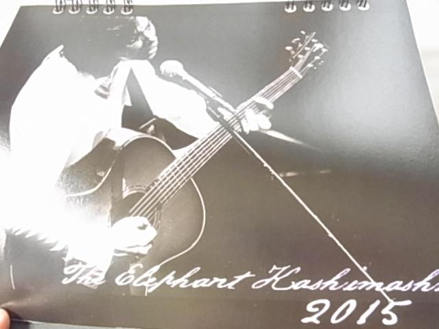 エレファントカシマシ PAOグッズ 2015年卓上カレンダー エレカシ シールステッカー付 完売品 宮本浩次 貴重レア_画像1