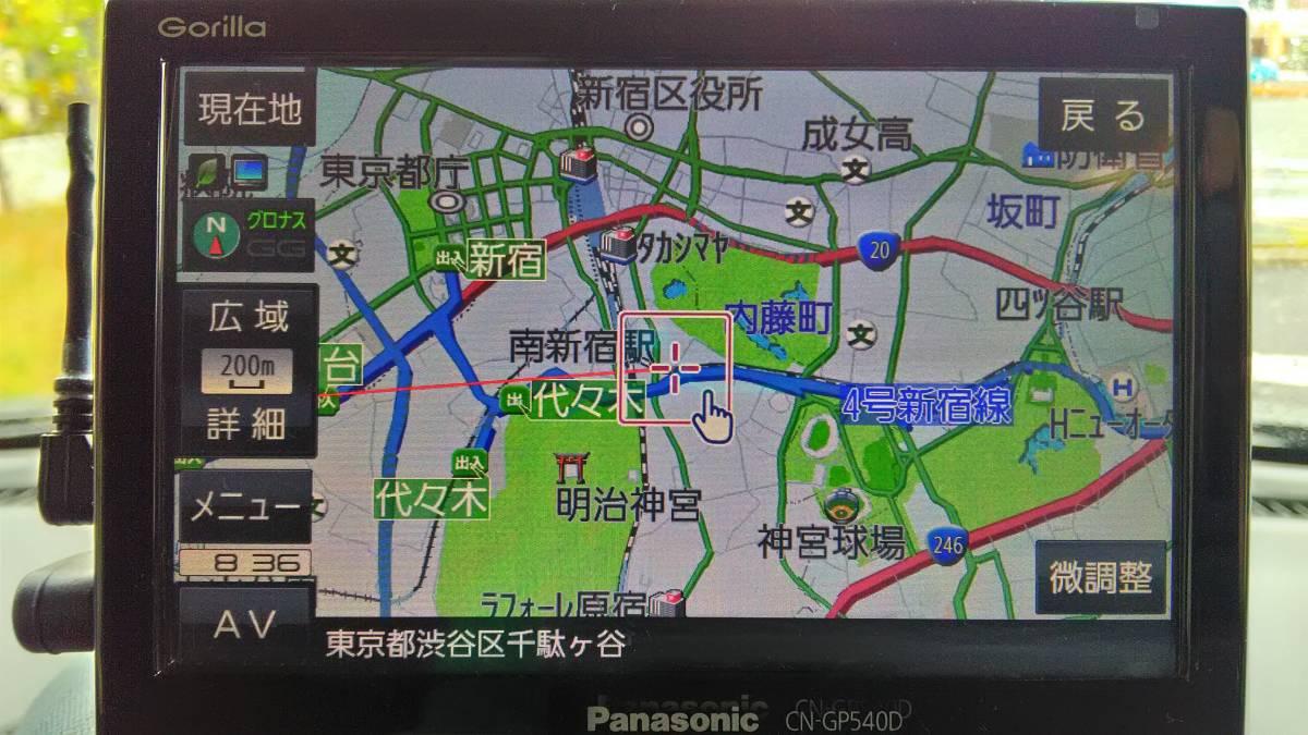 ☆パナソニック  ポータブルナビ Panasonic CN-GP540D 2015年製 おまけ付き☆_画像2