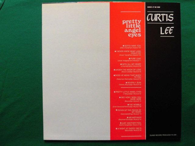 希少US170g重量盤良品 Curtis Lee/Pretty Little Angel Eyes  60'sアメリカン・ティーン・ポップス プロデュース/フィル・スペクター_画像2