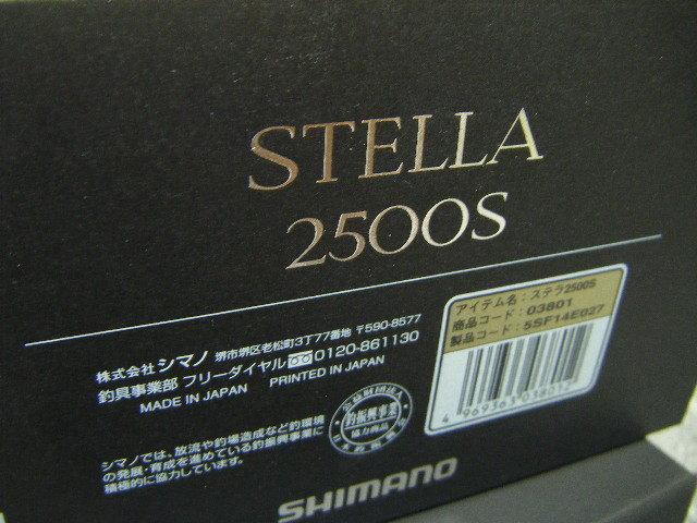 SHIMANO■2018 ステラ [STELLA]■2500S■_画像6