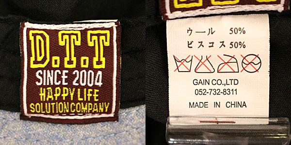 DTT サファリハット メンズ レディース 帽子 サイズ55CM CAP カンカン帽 ワークキャップ ストローハット 麦わら帽子 ウール _画像9
