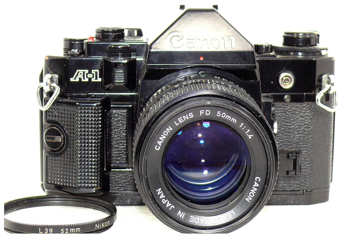 Canon キャノンA-1 FD50mm1.4  中古難あり