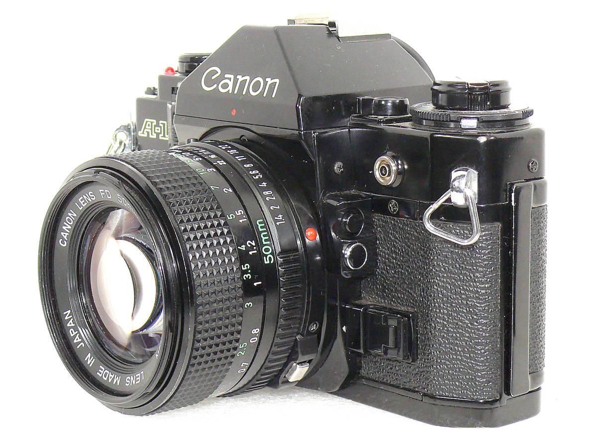 Canon キャノンA-1 FD50mm1.4  中古難あり _画像3