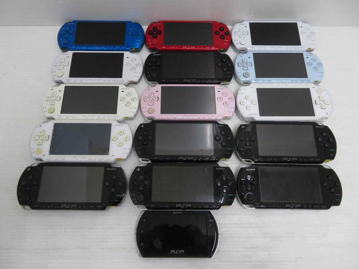 ジャンク PSP 本体のみ sony Playstation Portable 1000 2000 3000 PSP GO 15台セットまとめ