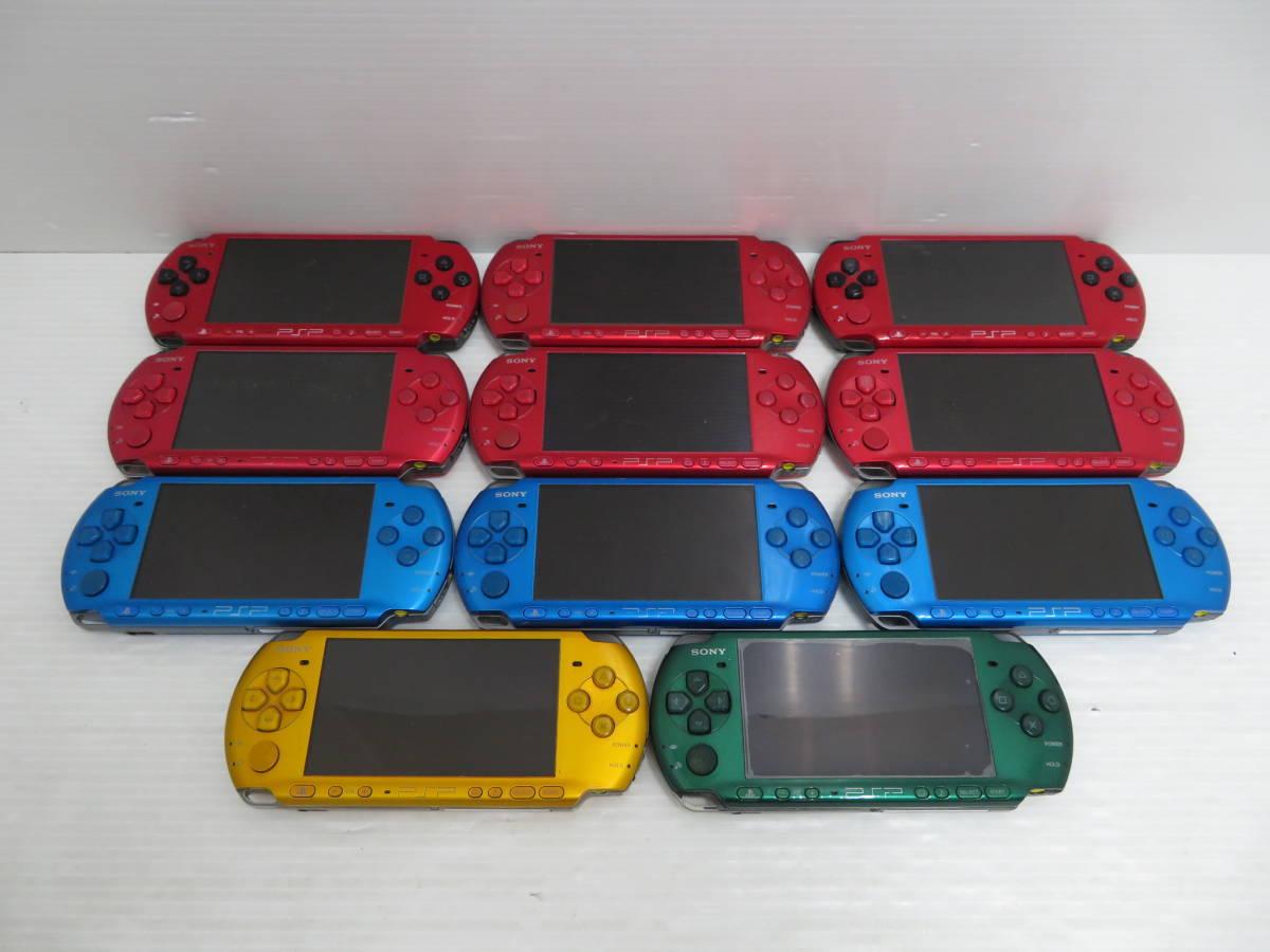 ジャンク PSP-3000 11台セット 本体のみ まとめ