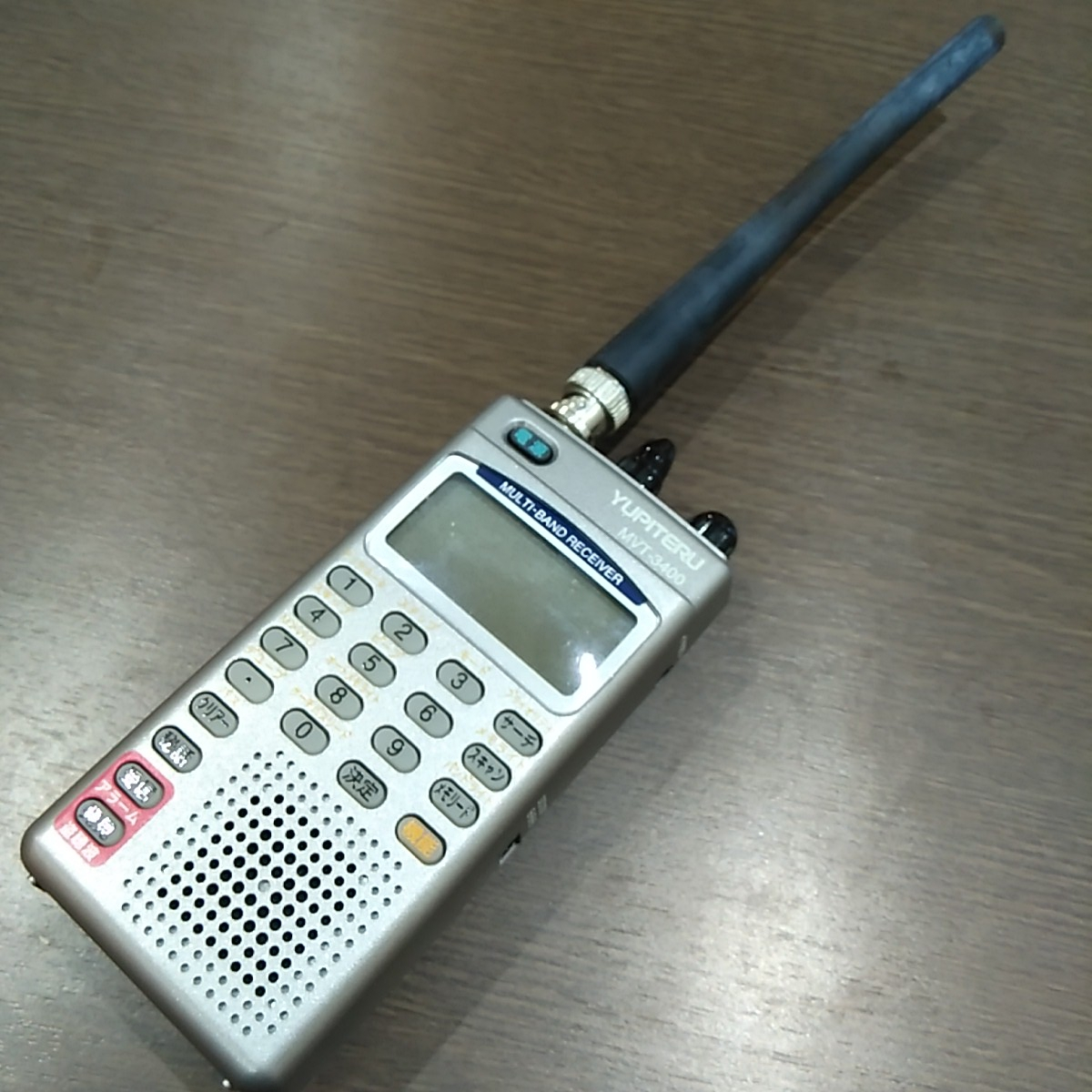 YUPITERU ユピテル マルチバンドレシーバー MVT-3400 盗聴器発見機能付き