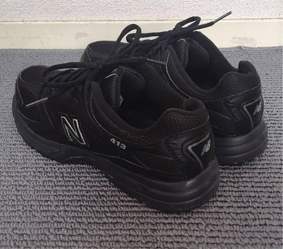 【極美品】NEW BALANCE 413 スニーカー 黒 24.5/ニューバランス_画像4