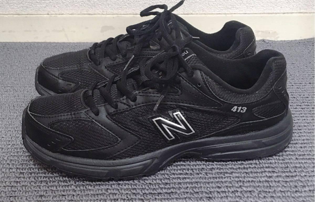 【極美品】NEW BALANCE 413 スニーカー 黒 24.5/ニューバランス