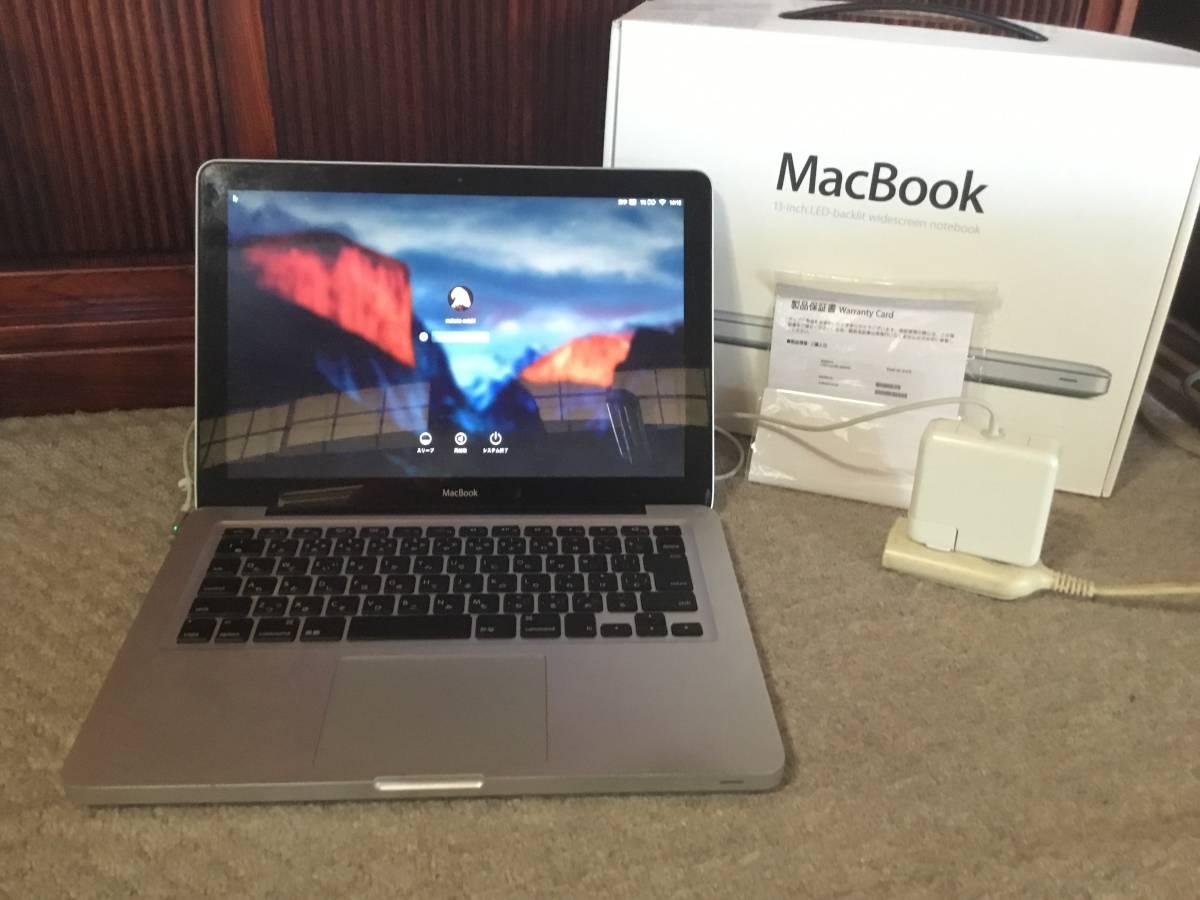 ☆初期化済み☆MacBook (13-inch, Aluminum, Late 2008) 2GB SSD換装☆専用箱☆