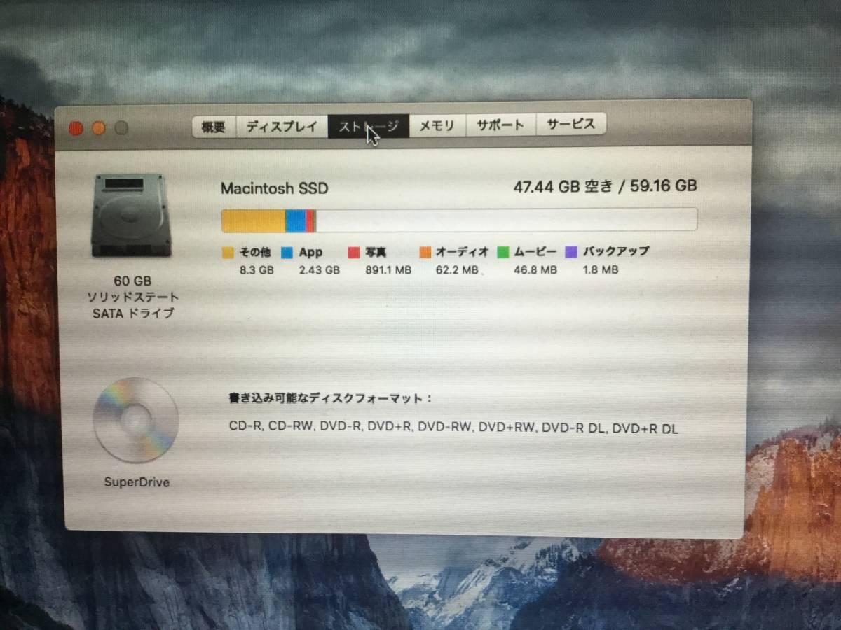 ☆初期化済み☆MacBook (13-inch, Aluminum, Late 2008) 2GB SSD換装☆専用箱☆_画像5