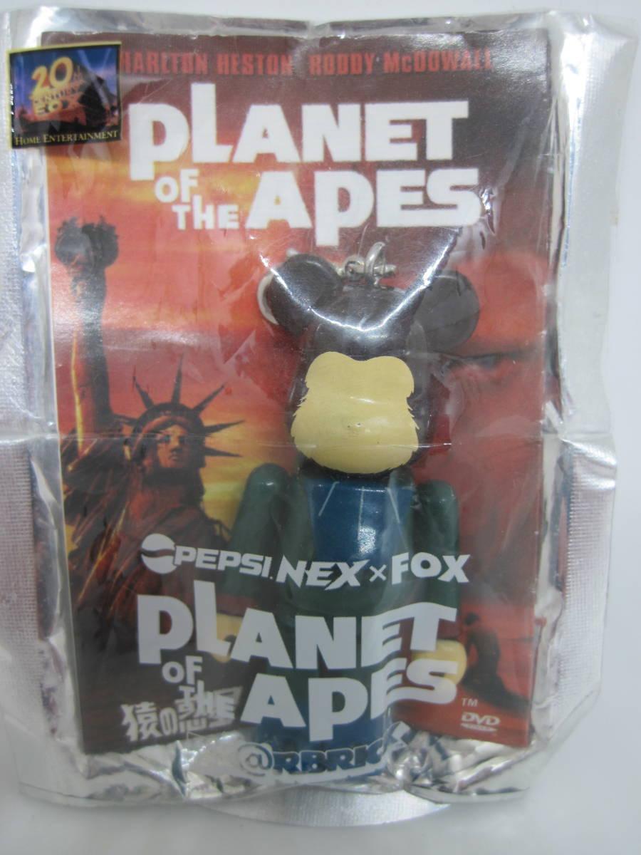 ペプシ ベアブリック PLANET OF THE APES 猿の惑星_画像1