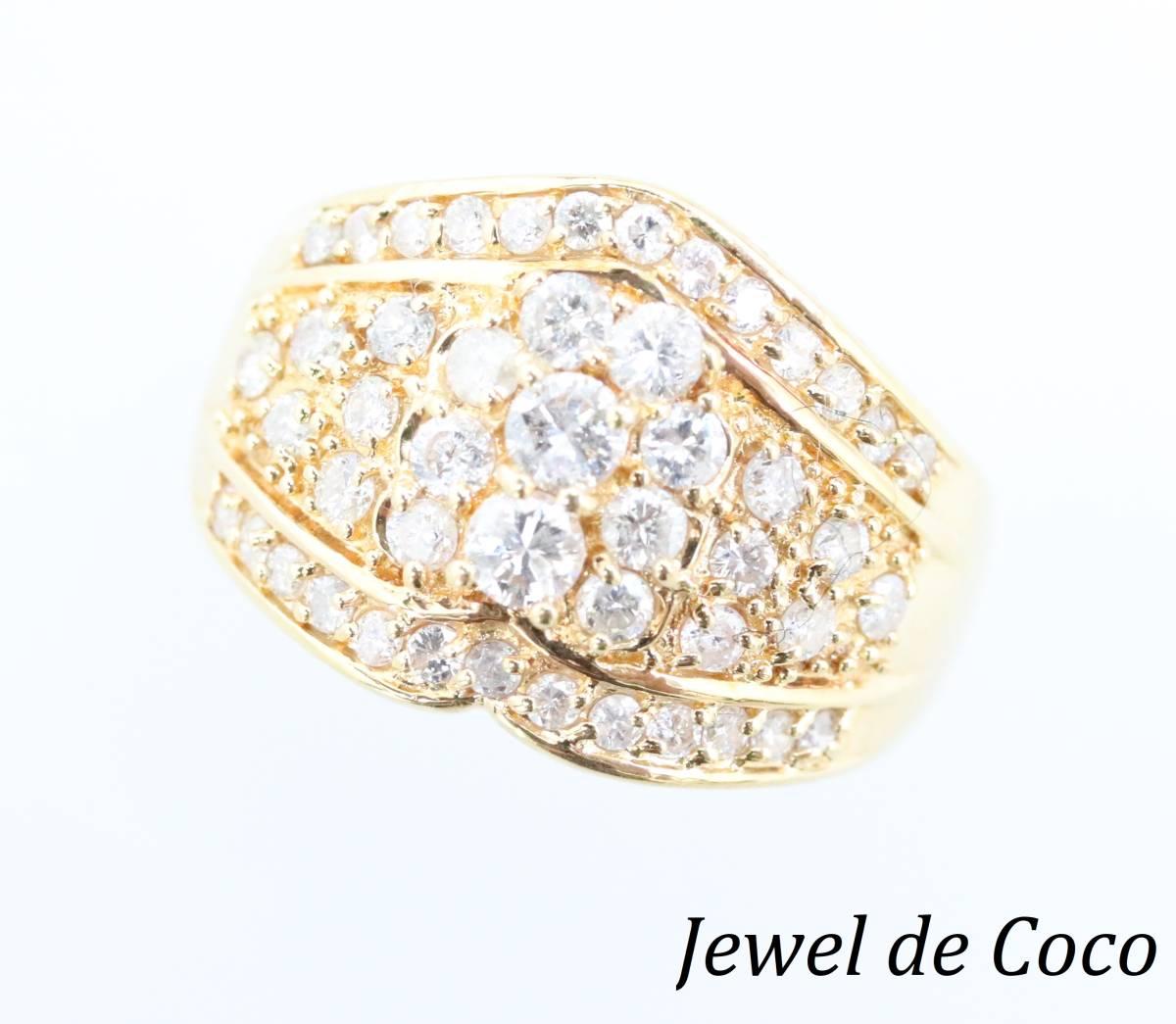 【1円スタート】 ♪★豪華な輝き★天然ダイヤモンド1.03ct K18リング♪ Jewel de Coco
