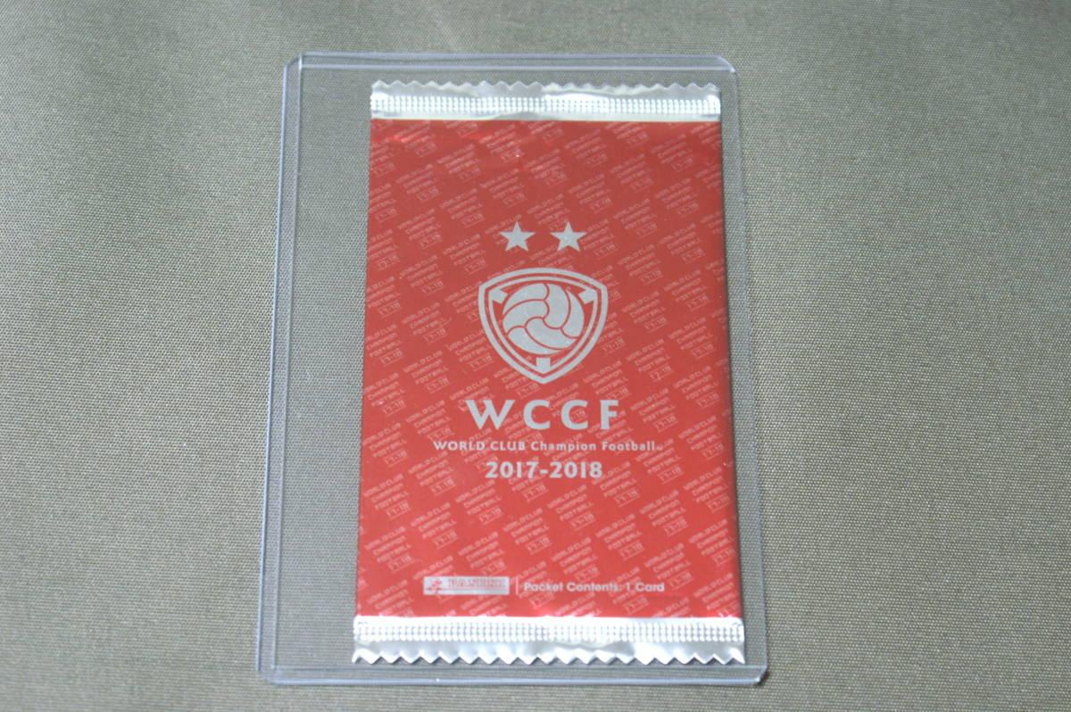 WCCF 17-18 ver2.0 HOLE アレッサンドロ・デル・ピエロ 微開封