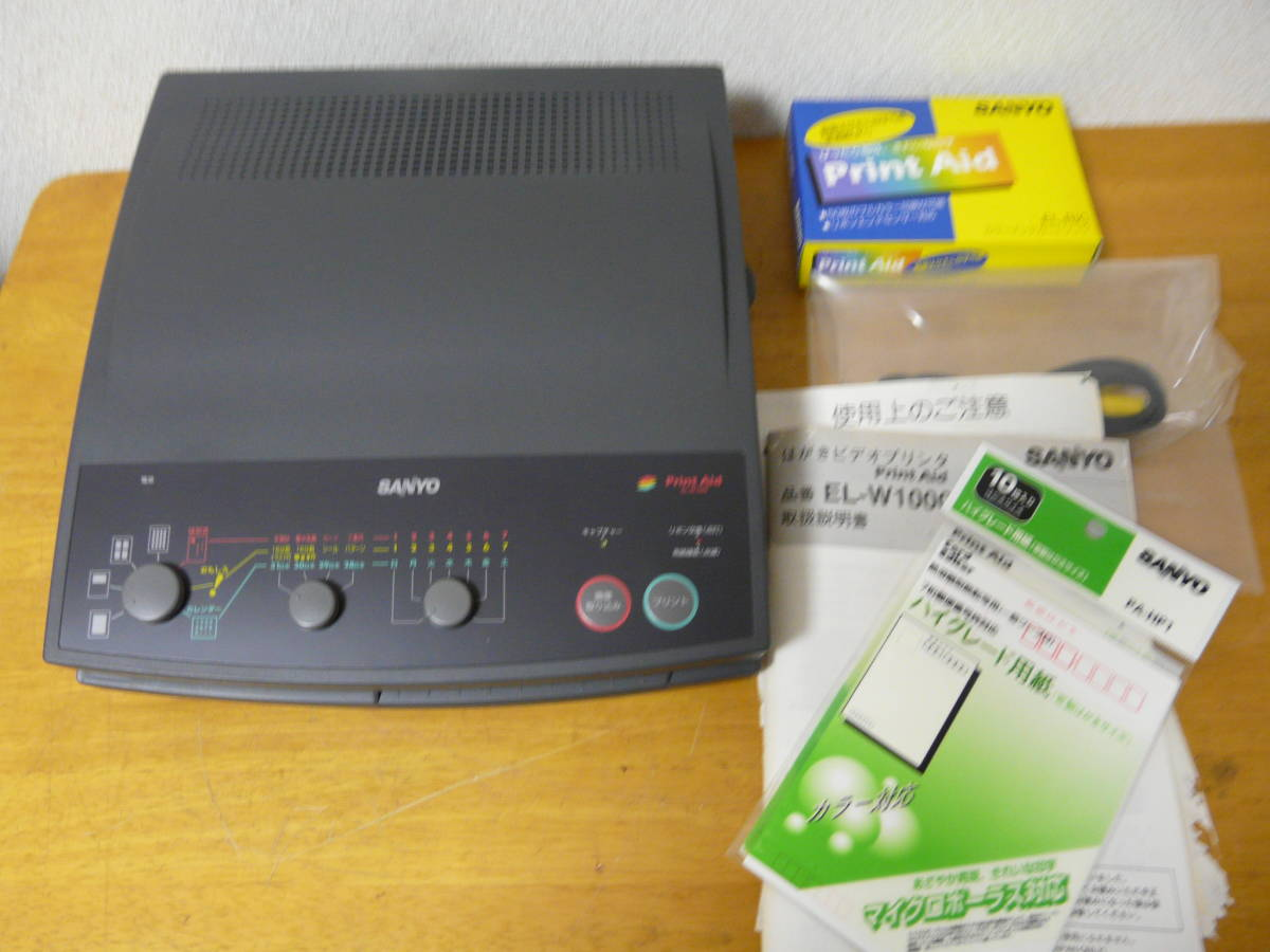 Shinko article ☆ SANYO postcard video printer EL-W1000 K806-4375