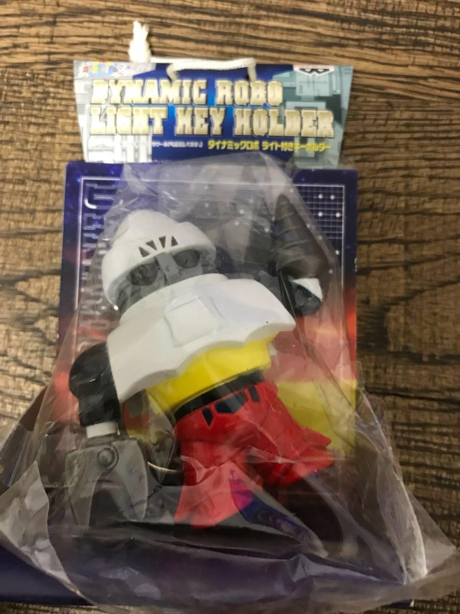 Dynamic Robo light key holder