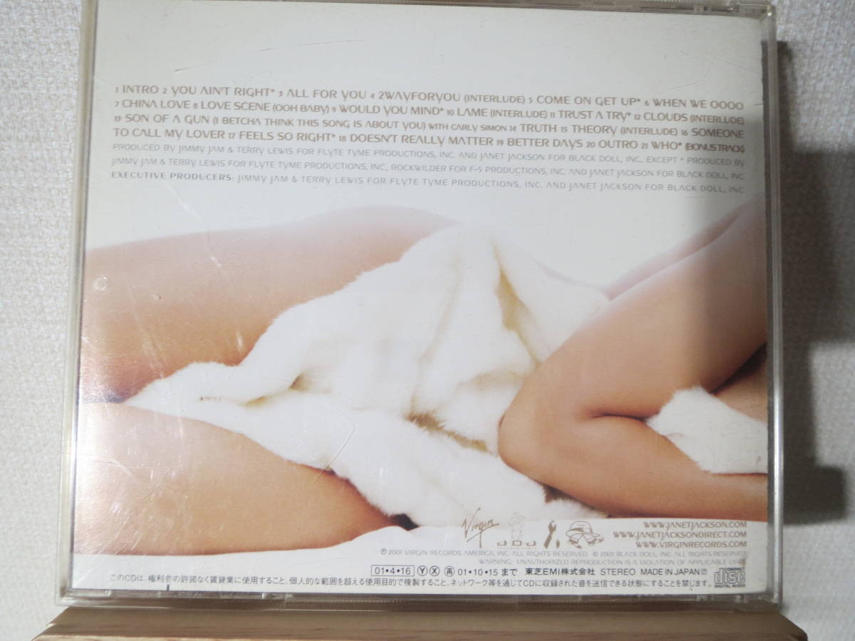 CD JANET JACKSON [ ALL FOR YOU ] 東芝EMI