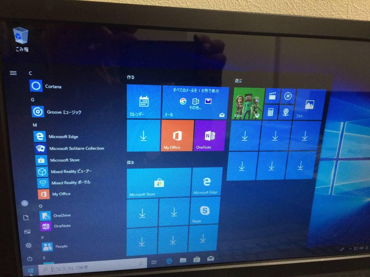 中古 改造ベース 自作 PC Mini-ITX Thermaltake ホワイト ケース ASUS ROG MAXIMUS Ⅷ IMPACT 1TB HDD G.skill メモリ Windows 10 認証済_画像9