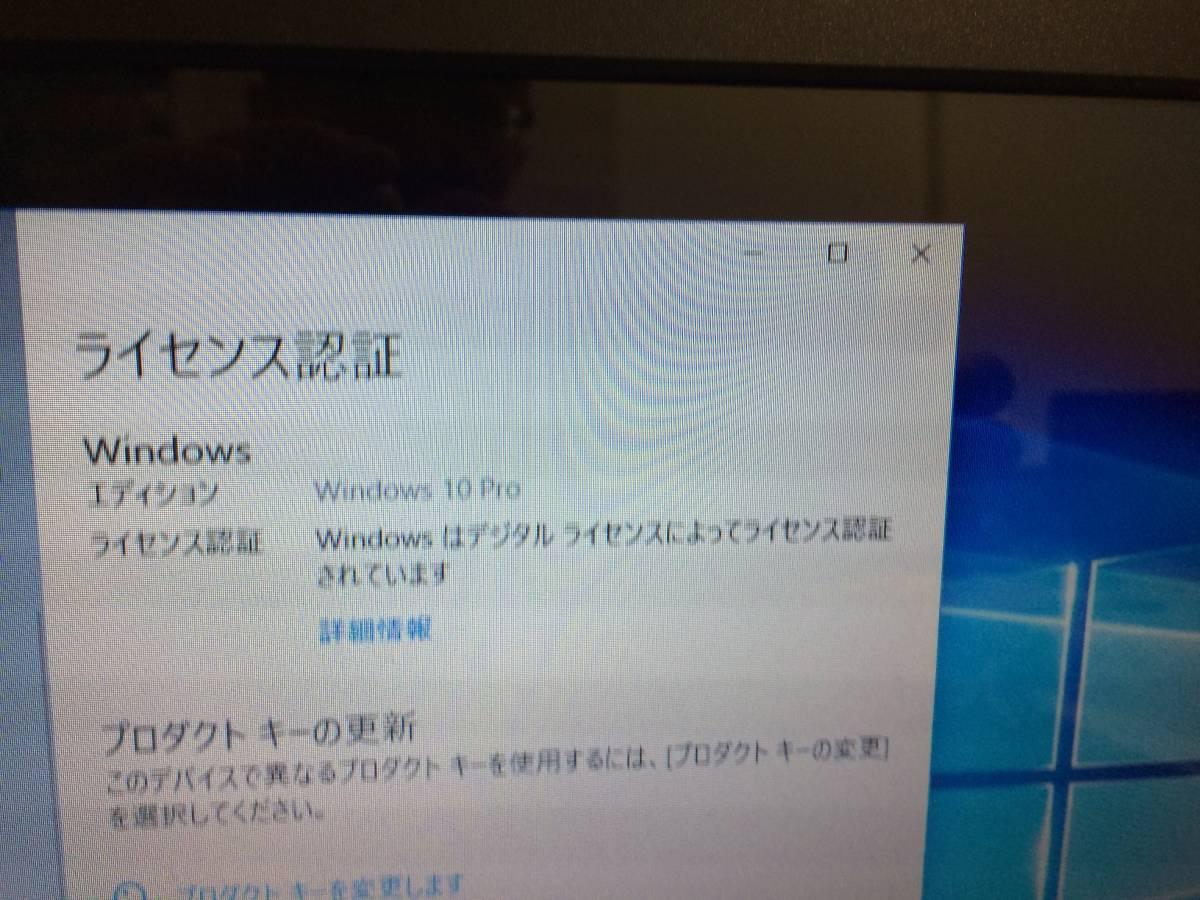 中古 改造ベース 自作 PC Mini-ITX Thermaltake ホワイト ケース ASUS ROG MAXIMUS Ⅷ IMPACT 1TB HDD G.skill メモリ Windows 10 認証済_画像10