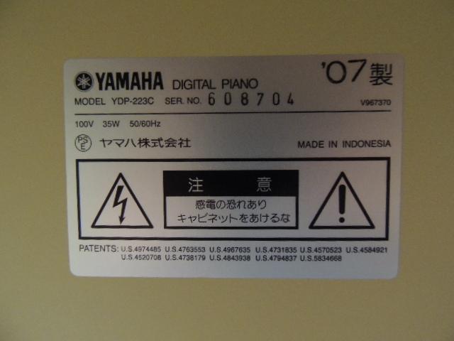 【発送不可/引取り限定】椅子付き YAMAHA ヤマハ 電子ピアノ YDP-223 イス付き【埼玉県】_画像2