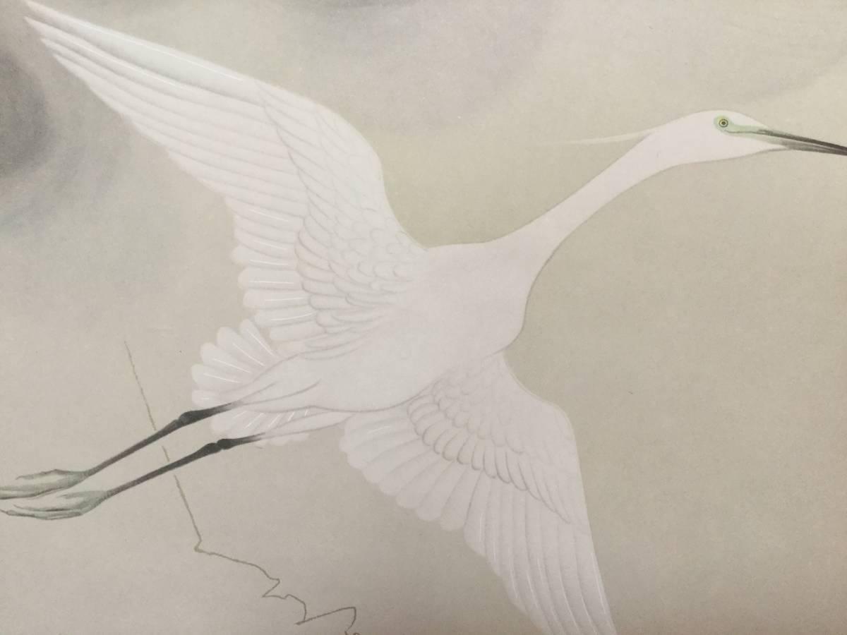 【 速水 御舟 】 《白鷺紫閃》 〔石版画軸装〕 報道出版社 昭和63年8月発行 美品【工藝品】_画像6