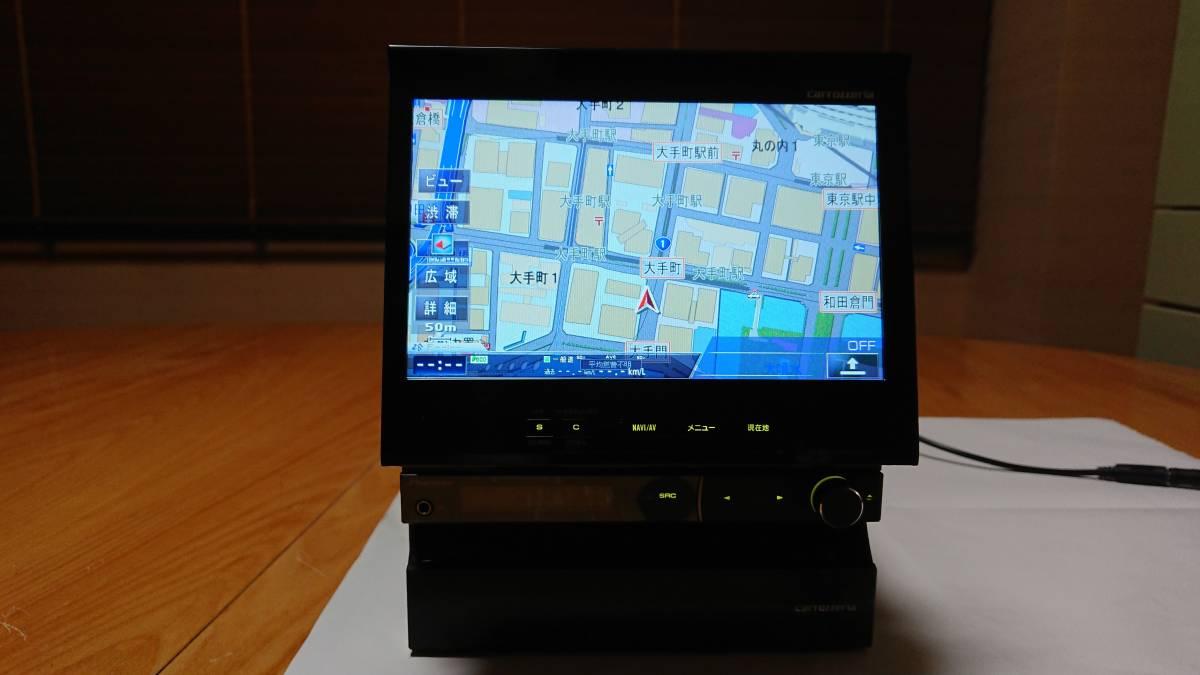 《ジャンク 》 カロッツェリア AVIC-VH9000 2017年度第1版 地図更新済 バックカメラ、おまけ付