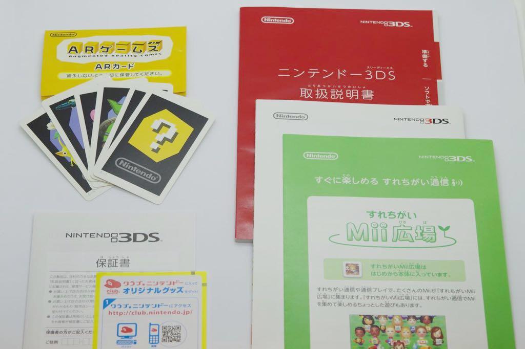 中古おまけ付き ニンテンドー3DS 本体 黒 コスモブラック Nintendo 任天堂_画像6