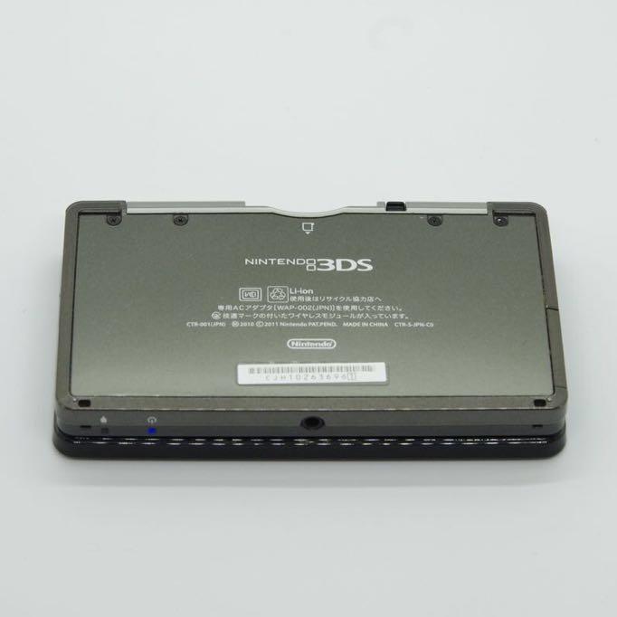 中古おまけ付き ニンテンドー3DS 本体 黒 コスモブラック Nintendo 任天堂_画像3