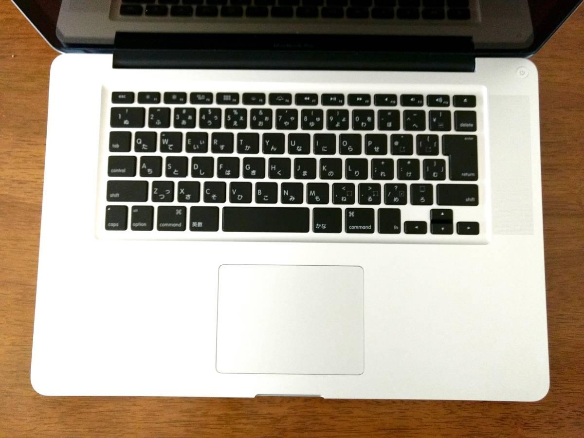 動作可ジャンク◆Apple MacBook Pro 15インチ Core i7 A1286 MD318J/A CTOカスタマイズ品 高解像度液晶_画像2