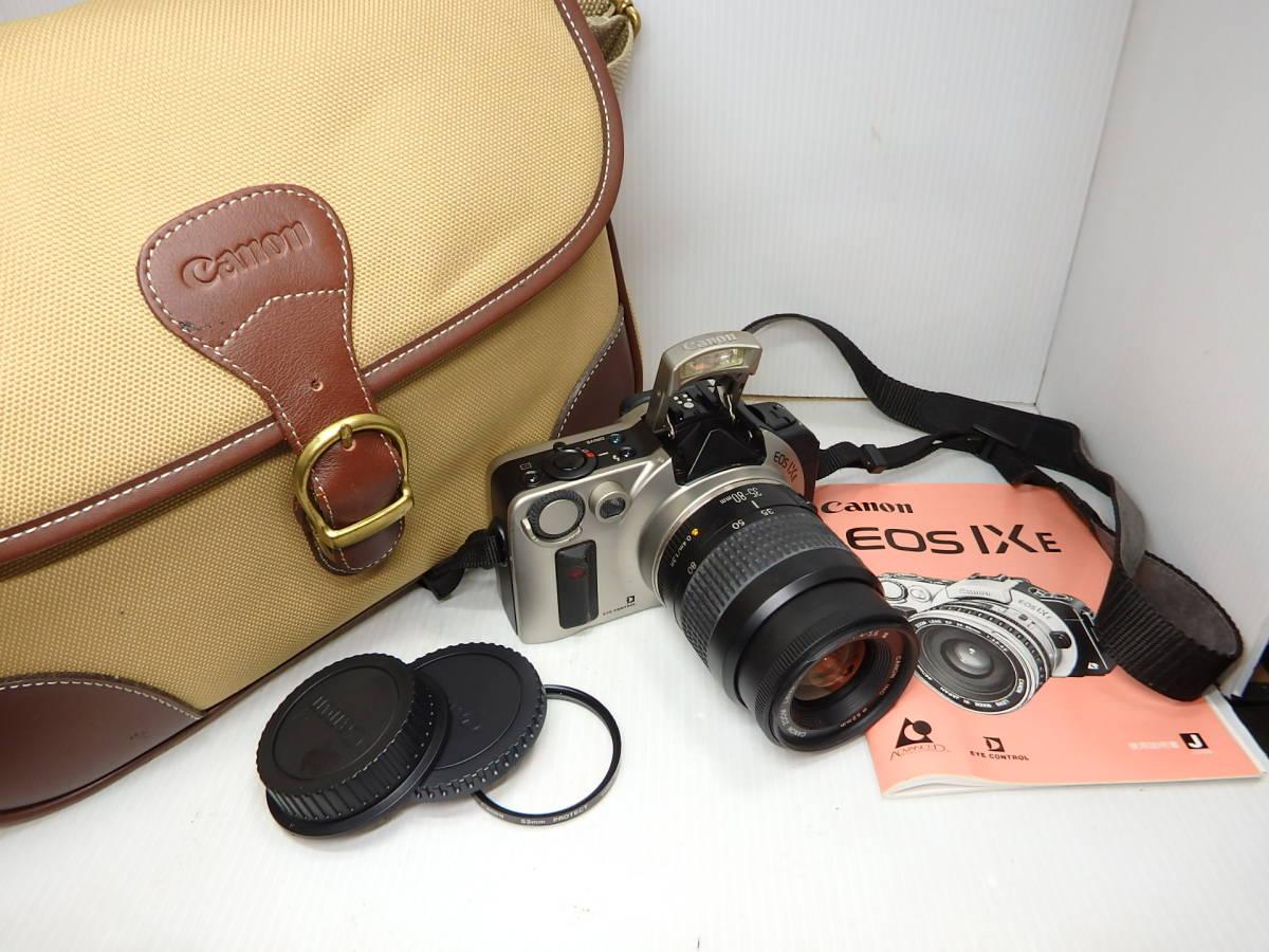 キヤノン APS一眼レフカメラ EOS IX E レンズ EF 35-80mm f4-5.6 Ⅲ 広角~標準ズーム 取説 純正バッグ付き canon 管クモロ606