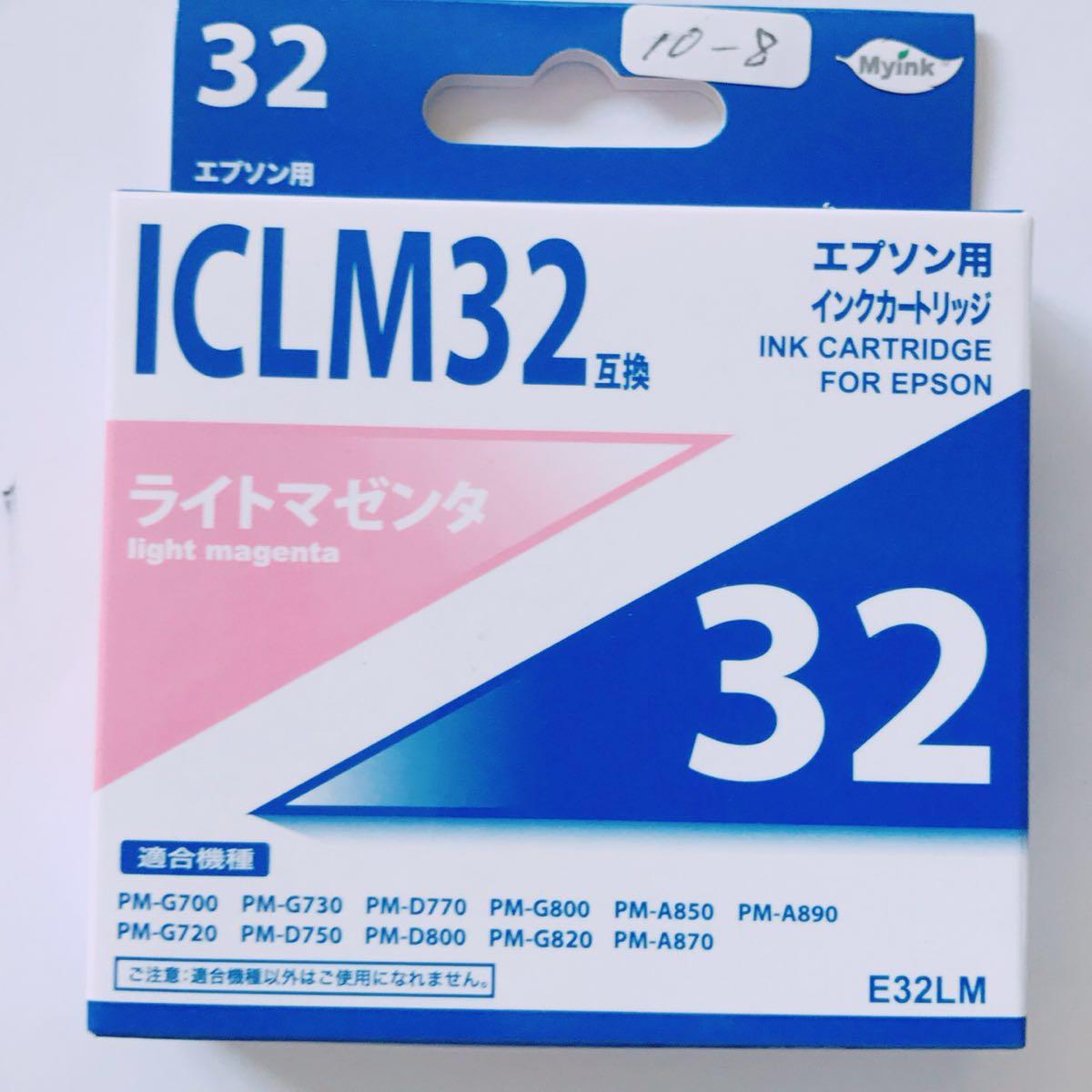 未使用 ★ EPSON エプソン インク カートリッジ 32 ライト マゼンタ ICLM32 互換 ★ プリンタ 推奨使用期限切れ ★ 10-1~8_画像1
