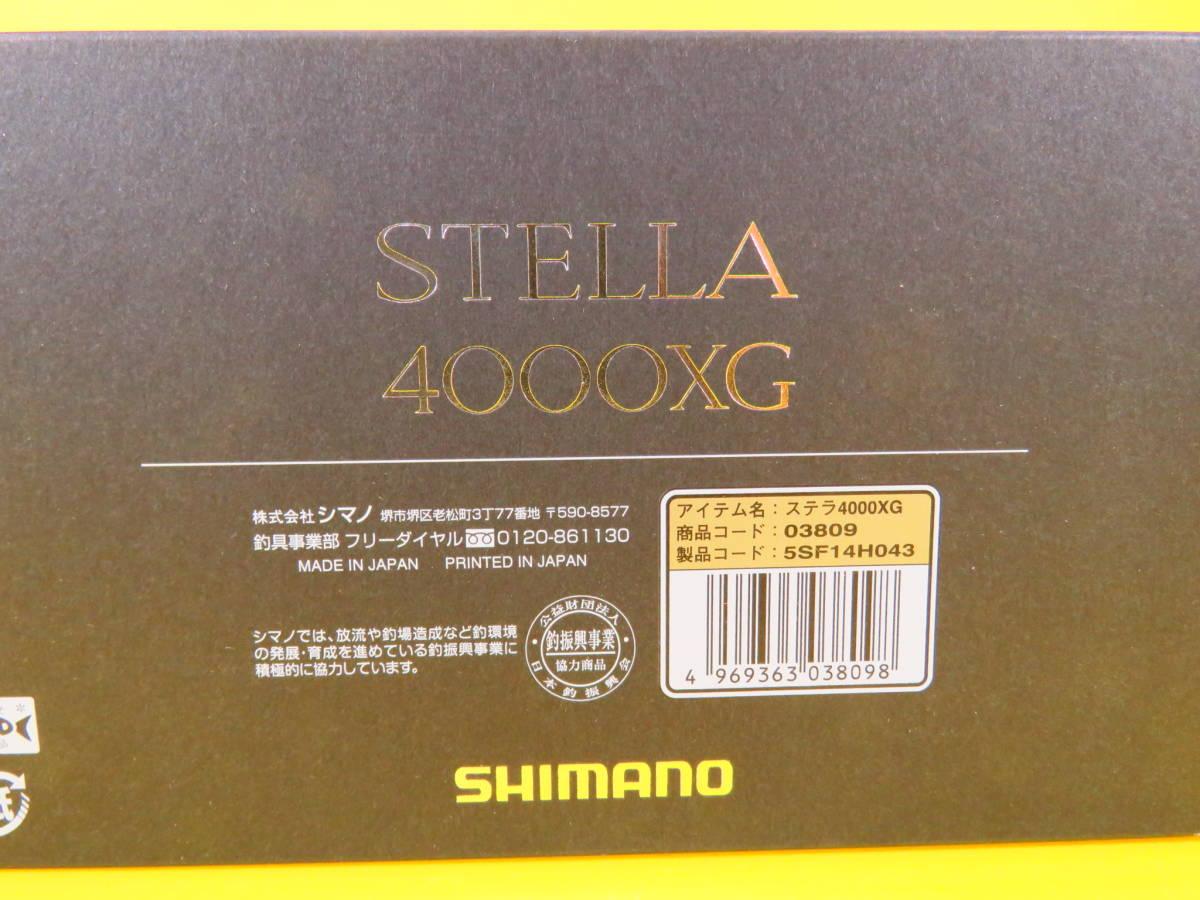 新品■シマノ■18 New ステラ 4000XG ■税込定価89640円の品■現行モデル■#552_画像7