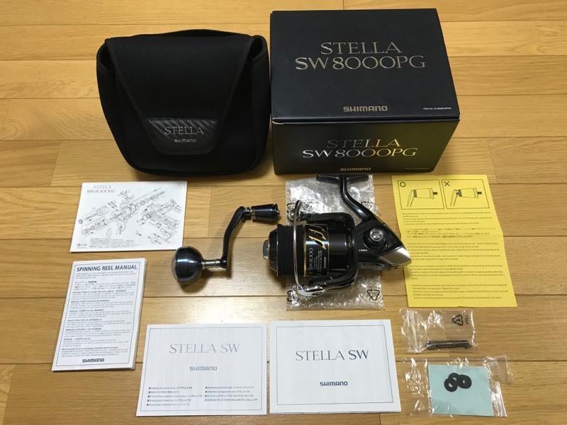 ■中古美品 シマノ 13ステラ SW8000PG