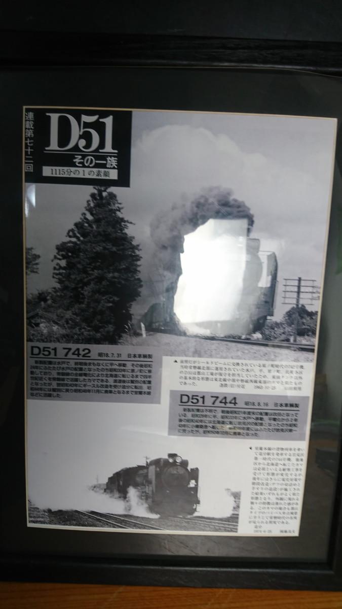 6-148R 電車 鉄道 詰め合わせ メルクリン 電気機関車 E03 002 Nゲージ 鉄道模型 DB89 066 蒸気機関車 西ドイツ_画像4