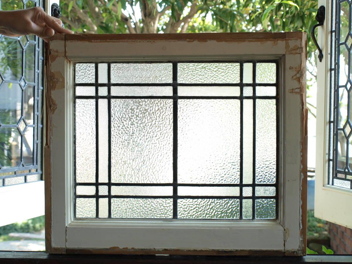 ■カラーレス 格子柄 英国 アンティークステンドグラス12007-1 無色 イギリス 窓 ドア 内装に ■送料無料_画像1