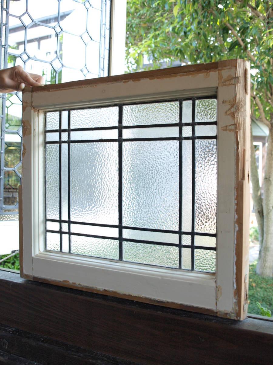 ■カラーレス 格子柄 英国 アンティークステンドグラス12007-1 無色 イギリス 窓 ドア 内装に ■送料無料_画像2