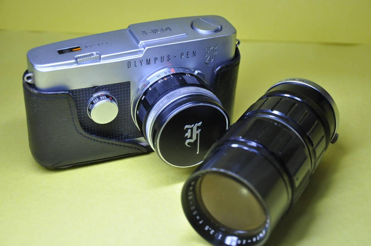 OLYMPUS PEN F PEN F オリンパス ペン 花文字 華文字 F.Zuiko Auto-s 38mm f1.8 , Auto-zoom 50-90mm f3.5 底ケース付き