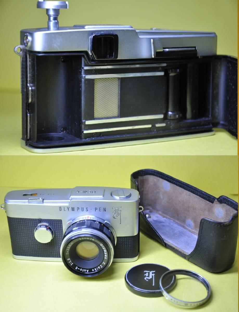OLYMPUS PEN F PEN F オリンパス ペン 花文字 華文字 F.Zuiko Auto-s 38mm f1.8 , Auto-zoom 50-90mm f3.5 底ケース付き _画像5