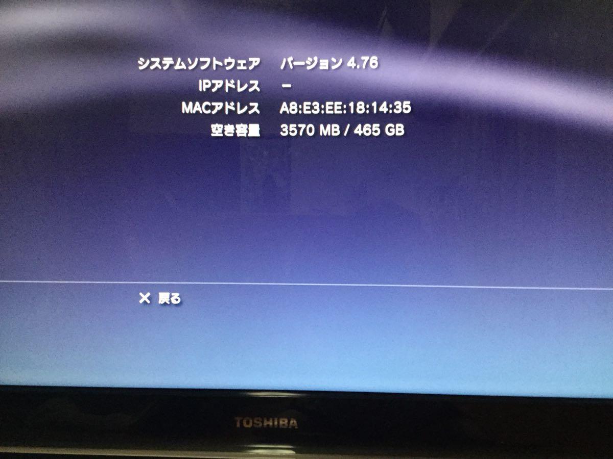 PS3 プレイステーション3本体 CFW ソフト30種類付 コントローラー2個付いてすぐ遊べます。_画像5