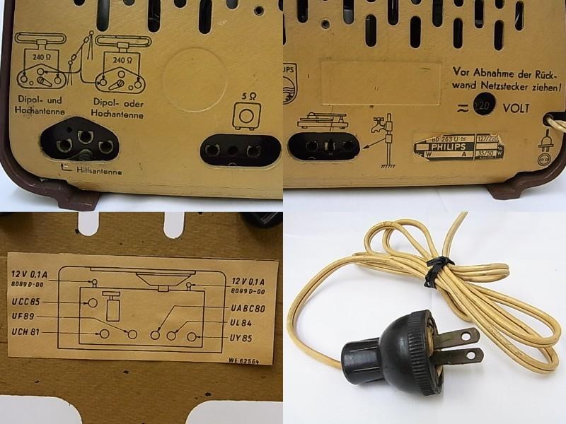 g1880 ヴィンテージ PHILIPS OHILETTA TYPE-BD263U No.W90459A 真空管ラジオ 稼動品_画像8
