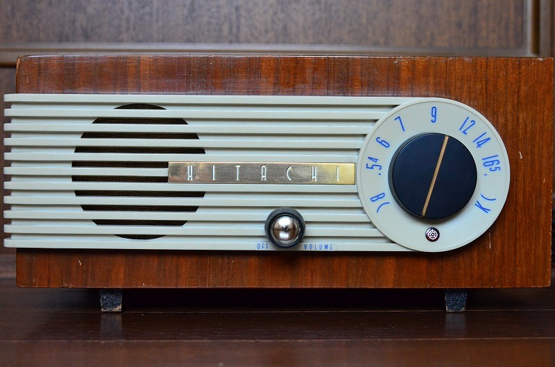 日立 トランスレス真空管ラジオ H-202 フェライトバー式で高感度です。