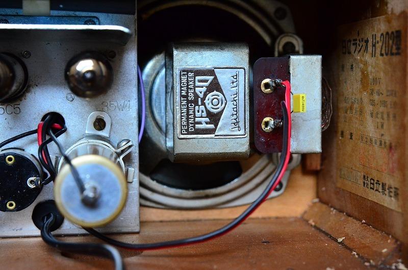 日立 トランスレス真空管ラジオ H-202 フェライトバー式で高感度です。_画像8