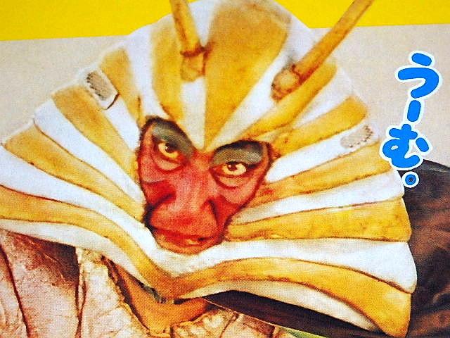 ★テレビ絵本 仮面ライダー/仮面ライダーV3 藤岡弘/佐々木剛/宮内洋さん全35冊_画像1
