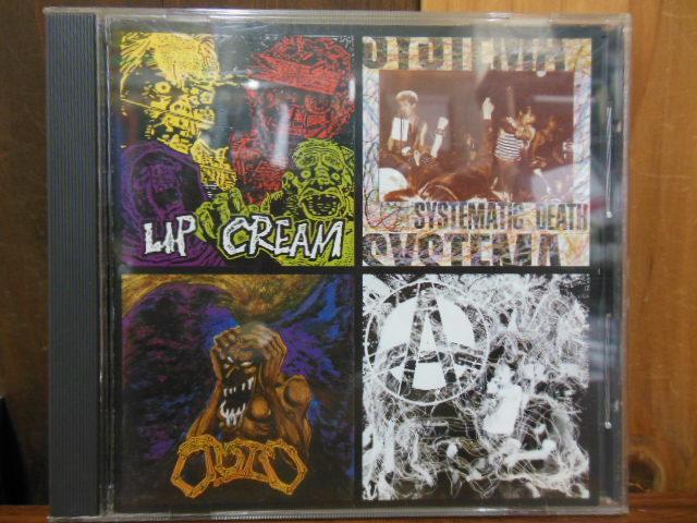 V/A THRASH TIL DEATH CD lip cream systematic death gauze outo 収録_画像1